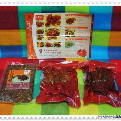 鼎太公紅麴滷味美食館 ☆紅麴雞爪凍‧紅麴黑皮豆干‧紅麴肉燥