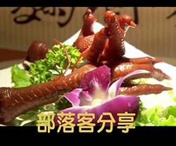 大湳商圈◎美食一條街 鼎太公紅麴滷味