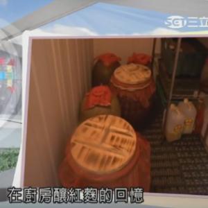 【三立新聞台】文創Life – 祖傳配方紅麴滷味是如何創下每30秒賣一包的網購傳奇
