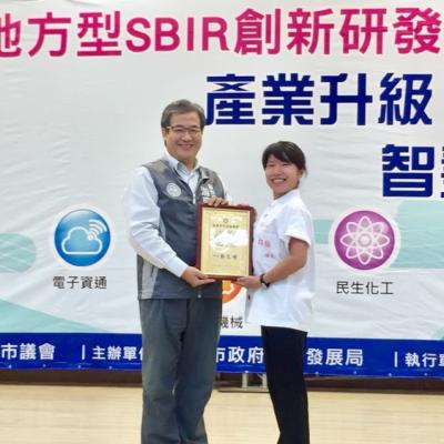 常溫濃縮滷汁及粉未滷汁,榮獲2018年 地方型SBIR創新研發補助– 鼎太公食品