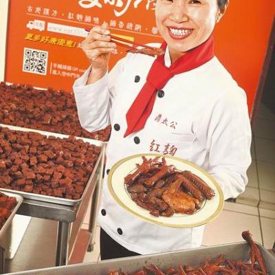 【蘋果日報】紅麴滷飄香,SOP控創業,單親媽拼到旺月百萬業績– 鼎太公紅麴滷味