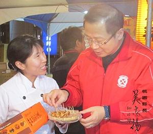 2014桃園跨年活動·鼎太公紅麴滷味現場展售– 鼎太公食品