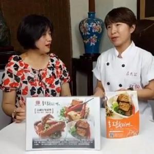 【十歩芳草】直播採訪 – 翻轉人生的紅麴滷味