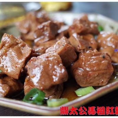 宅配來的好滋味, 鼎太公馬祖紅麴滷味, 吃了就愛上– 部落客沙露露試吃文