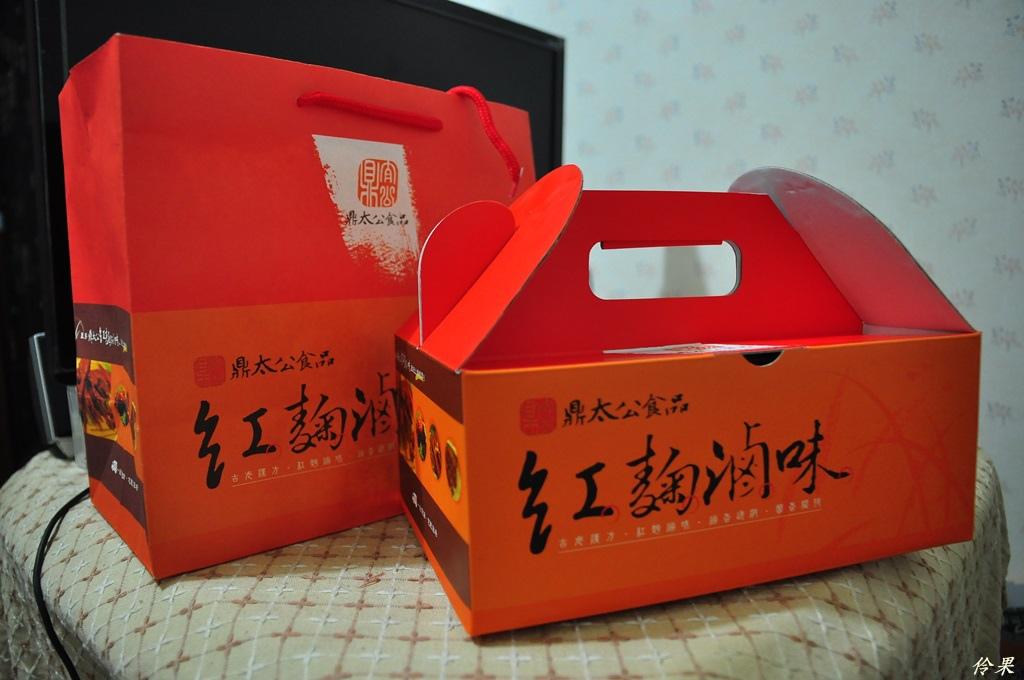蘋果姐姐私房日記-桃園八德美食-鼎太公馬祖紅麴滷味禮盒