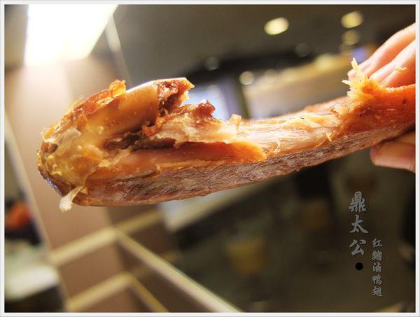阿餅餅好玩世界-桃園八德美食-鼎太公馬祖紅麴滷味-紅麴滷鴨翅