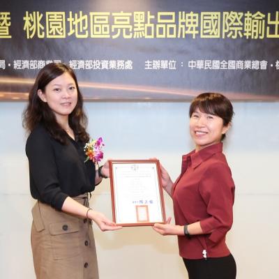 【狂賀】 鼎太公入圍第一屆「桃園亮點品牌國際輸出潛力獎」10強