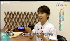 【台視-尋找台灣感動力 採訪】 紅通通醬汁全來至手工 材料簡單-鼎太公紅麴滷味